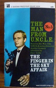 1966_the_man_from_u_n_c_l_e_no_5