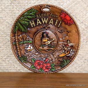 1960's Vintage Decorative Hawaii Plate 1