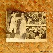 1965 Always Elvis Magazine 3