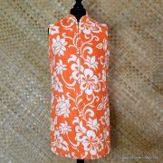 1960's Ladies Vintage Orange & White Towelling Dress Cover up 2