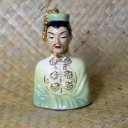 1950's Vintage Oriental Man Figure in Green 1