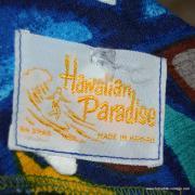 1960's Ladies Hawaiian Paradise Blue Barkcloth Dress 7